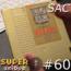 SAC 60 – De Volta para o Cartucho
